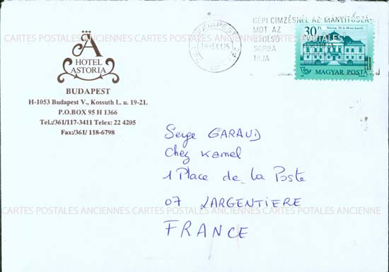 Timbres postes Collection stamps france Postage stamps collection English postage stamps Hongrie