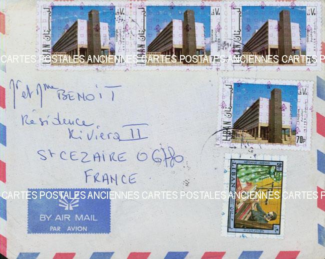 Cartes Postales Anciennes Timbre postaux etranger Timbres liban