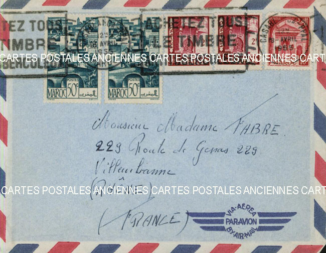 Timbres postes Collection stamps france Postage stamps collection English postage stamps Post stamps morocco