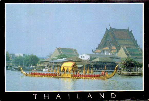 Monde Thailand Bangkok
