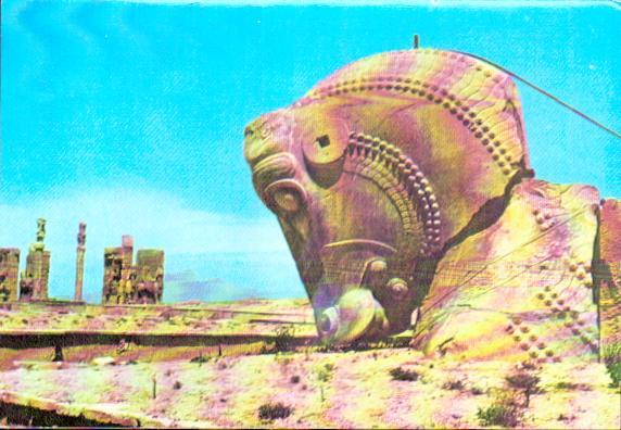 Cartes Postales Anciennes Monde Iran
