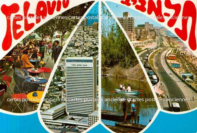 Cartes Postales Anciennes Monde Israël Tel aviv
