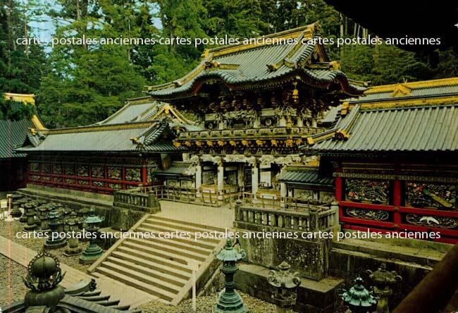 Monde Japon Nikko