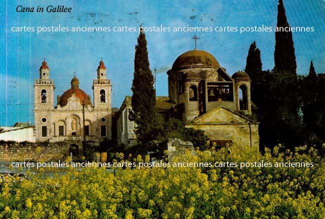 Autres collections  philatélie Stamps postals france Postage stamps collection English postage stamps Israël