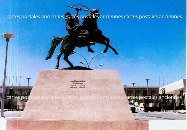 Cartes Postales Anciennes Monde Jordanie