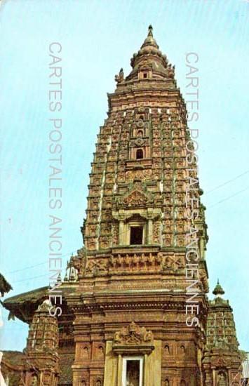 Monde Népal