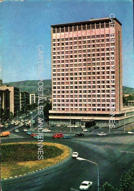 Monde Postal stamps armenia