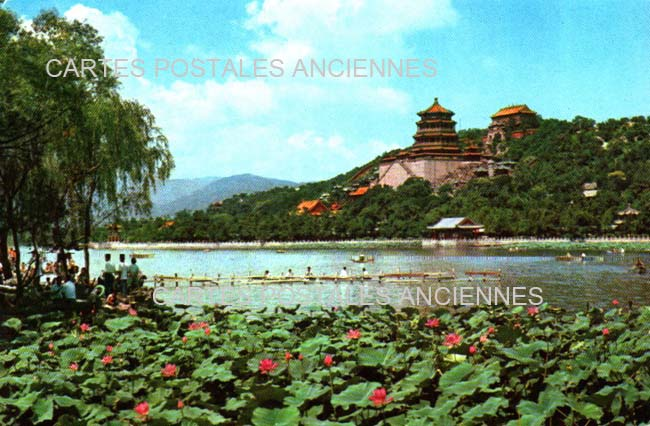 Monde China