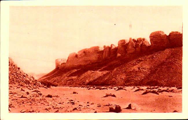 Monde Postal stamps algeria Adrar