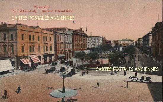 Cartes Postales Anciennes France Monde Egypte Alexandrie