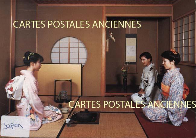 Cartes Postales Anciennes France Monde Japon Cha no yu