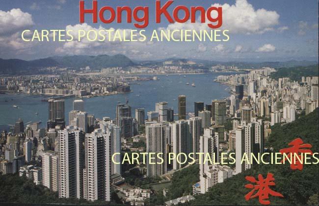 Monde Hong kong