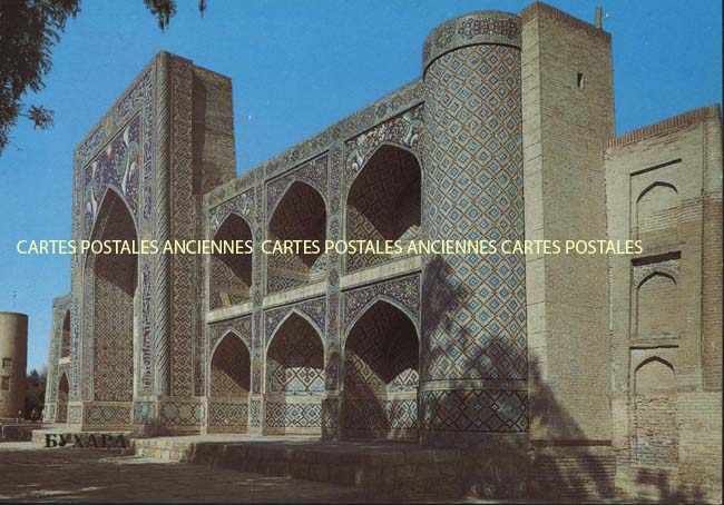Cartes Postales Anciennes Monde Ouzbekistan