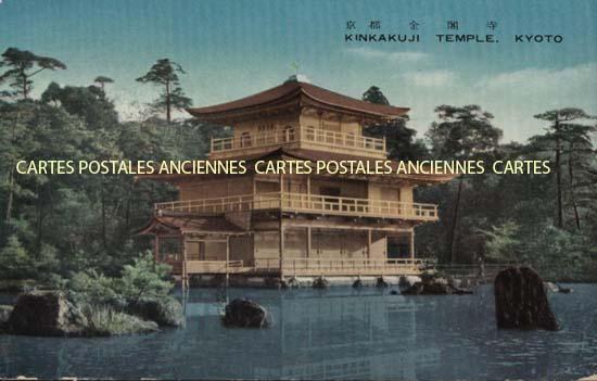 Cartes Postales Anciennes France Monde Japon