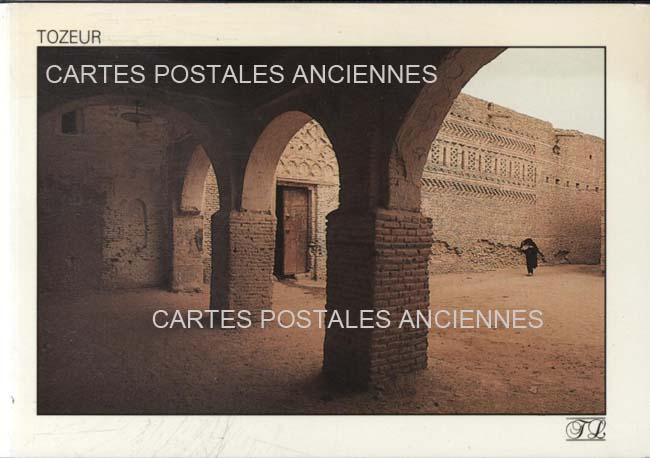 Monde Tunisie Tozeur