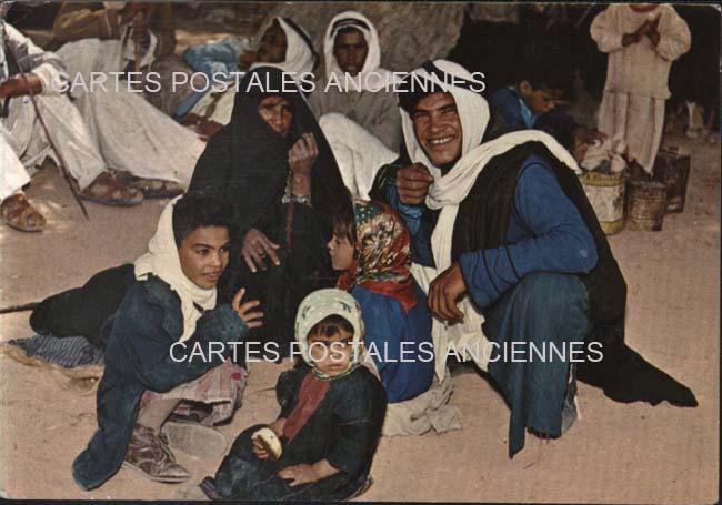Cartes Postales Anciennes Monde Israël Herzliya