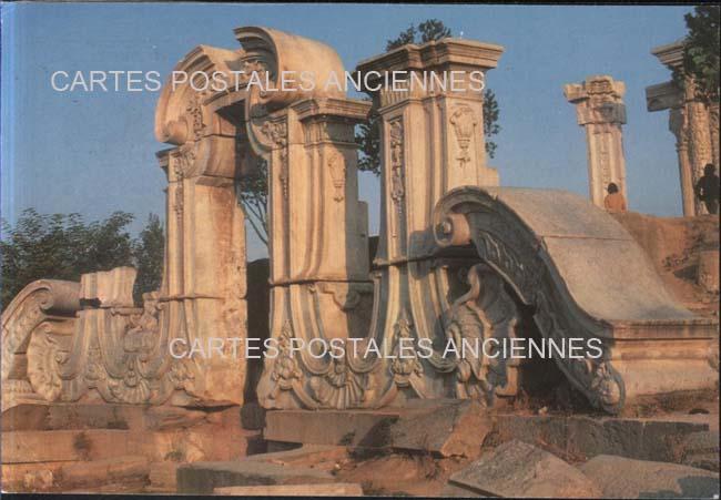 Cartes Postales Anciennes Monde Chine Pékin