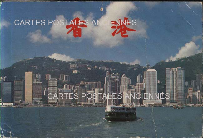 Old Postcards Monde Hong kong
