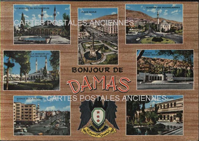 Cartes Postales Anciennes Monde Syrie Damas