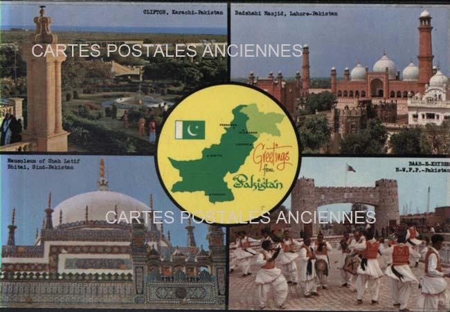 Monde Pakistan
