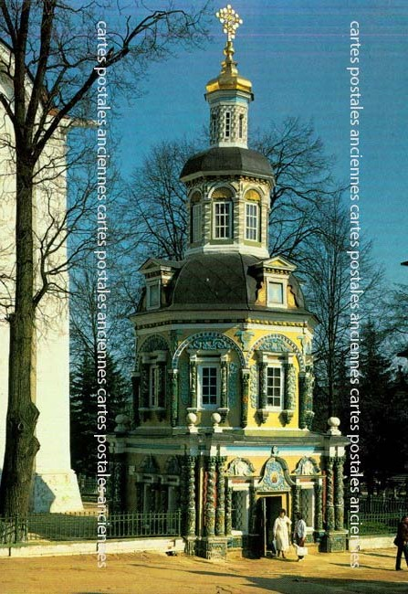 Old postcards russia