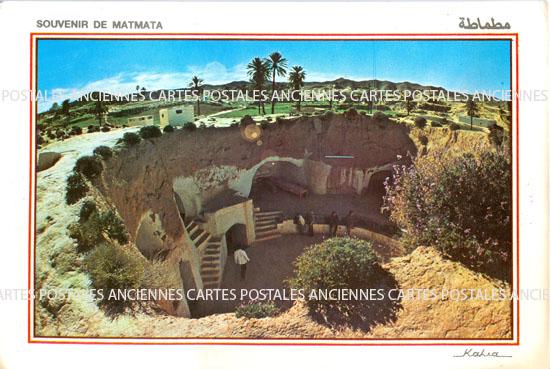 Old postcards world Tunisia Mahdia