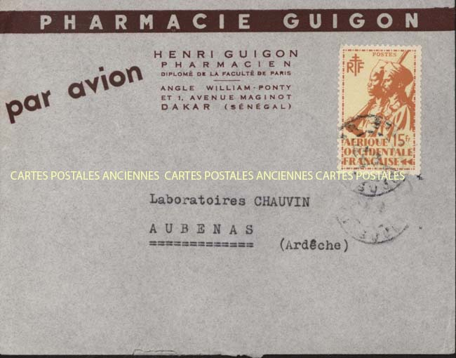 Timbres postes Collection stamps france Postage stamps collection English postage stamps Sénégal