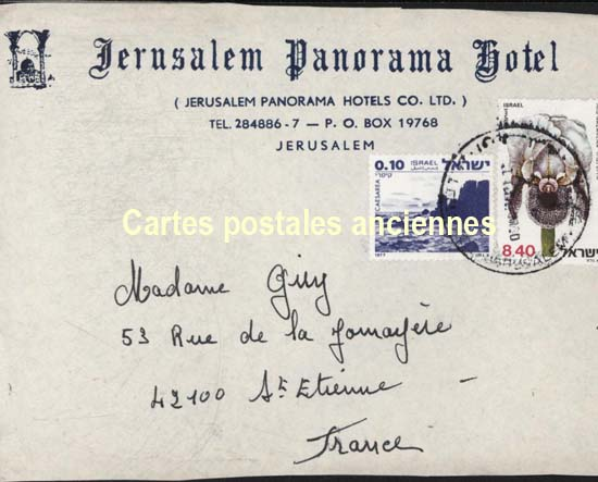 Timbres postes Collection stamps france Postage stamps collection English postage stamps Israël