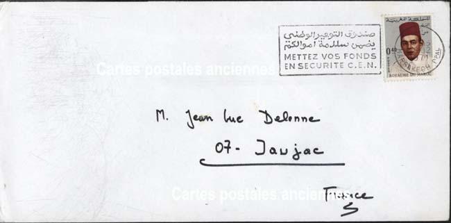 Autres collections  philatélie  timbres Marques postales  Maroc Maroc timbres année 1971