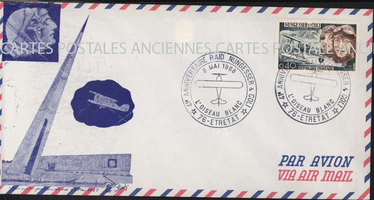 Timbres postes Collection stamps france