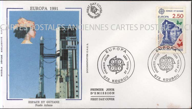 Timbres postes Collection stamps france Guadeloupe