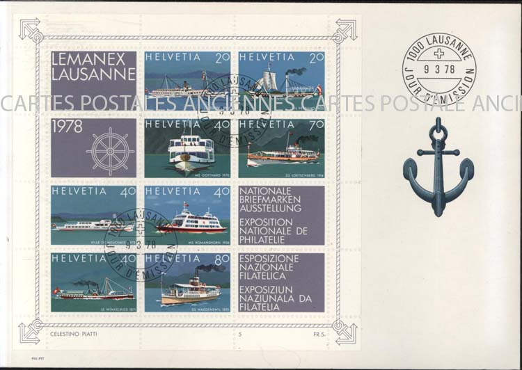 Timbres postes Collection stamps france Postage stamps collection English postage stamps