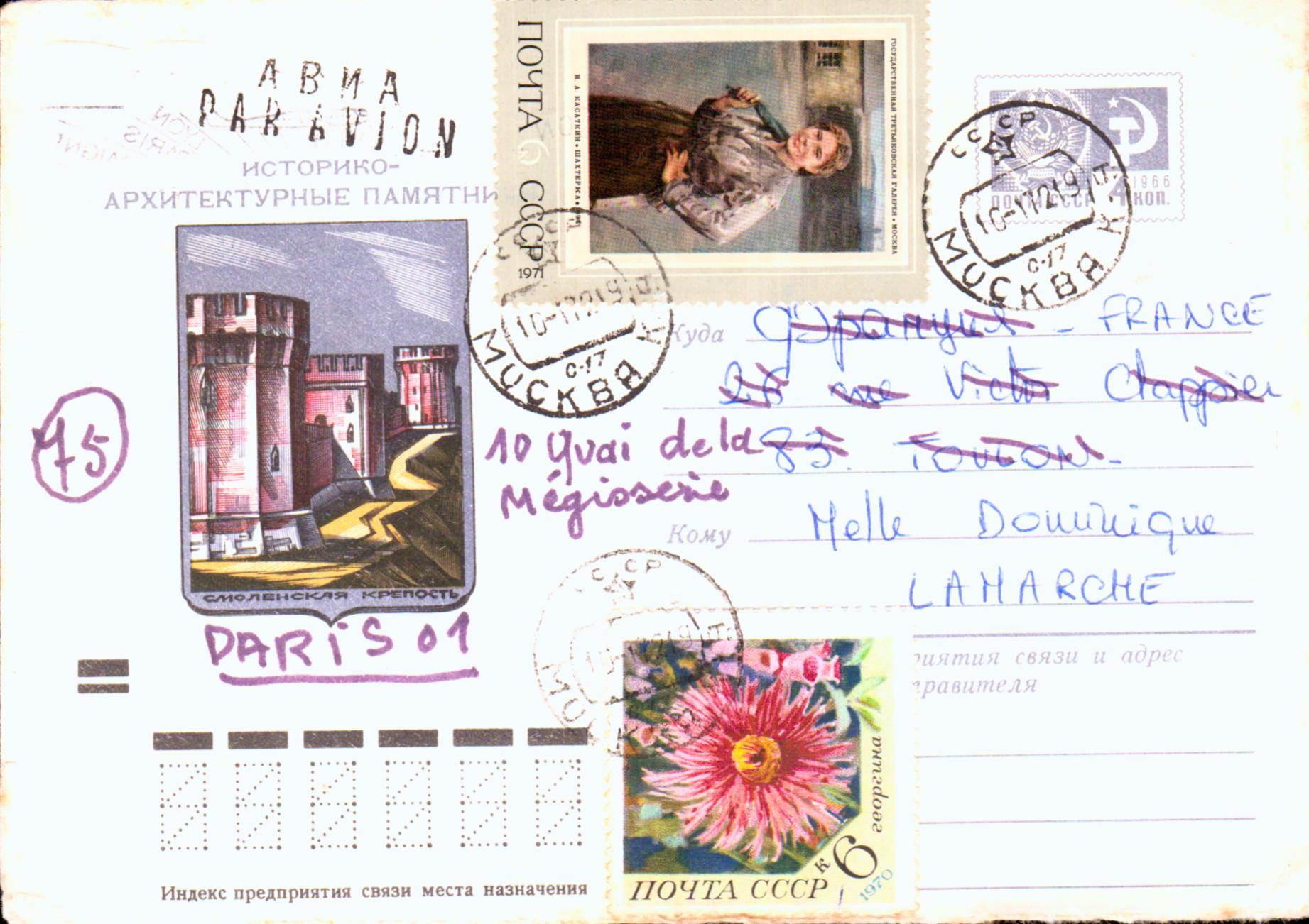 Cartes Postales Anciennes France Timbres postaux france